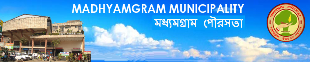 Welcome to www madhyamgrammunicipality org